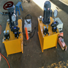 nonstandard power priority valve marine hydraulic steering systems with high quality