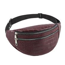 Поясная Сумка для женщин, дизайнерская брендовая роскошная сумка, Высококачественная женская сумка из искусственной кожи под крокодила, по...(Китай)