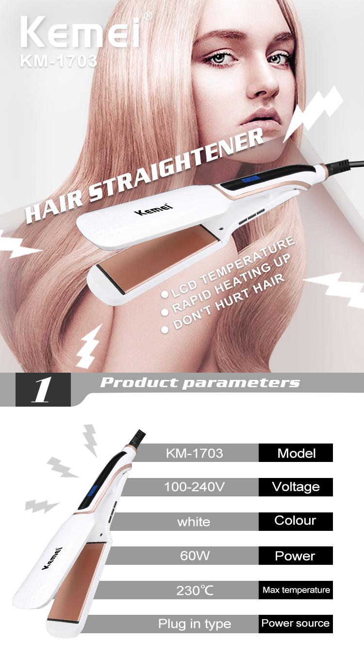 Kemei KM-1703 Hair Salon Ceramic Curling Styler Wave Straightener Curler Interchangeable Curling Irons Crimpers 30s Speed Heat