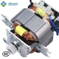 China Good Price Single Phase Column Fan Motor Electric Fan Universal Motor