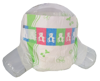 /product-detail/disposable-baby-diaper-in-guangzhou-manufacturer-of-sleepy-baby-diaper-60236528176.html