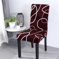 Printing Zebra Stretch Chair Cover Big Elastic Seat Chair Covers Restaurant Banquet Hotel Home Decoration