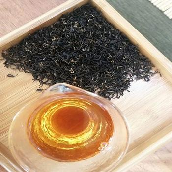 Guizhou Slimming Instant Mellow Black Tea - 4uTea   4uTea.com