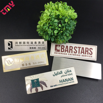Custom Sublimation Laser Engraving Blank Brass Aluminium Magnetic Metal Hotel Staff Employee Name Tag With Safety Pin