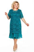 Madre элегантные кружевные платья для матери невесты, новинка 2020, королевские темно-синие красные платья для свадебной вечеринки, Vestido Marsala ...(Китай)