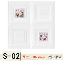 3D DIY обои XPE пены самоклеющиеся водонепроницаемые наклейки на стену обои для гостиной спальни Декор кирпичные наклейки(Китай)