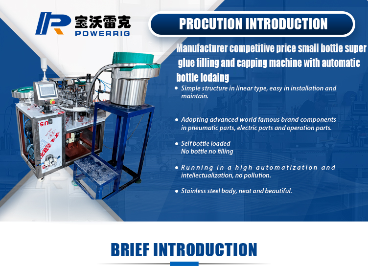 Manufacturer competitive price small bottle super glue filling and capping machine with automatic bottle lodaing