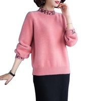 Wholesale new arrival round neck slim fit long sleeve letter print women sweater