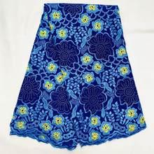 Голубая африканская сухая кружевная ткань 2020 Высокое качество Кружева Тюль хлопковое кружево «швейцарская вуаль» ткани с камнями для плат...(Китай)