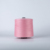 Electronic Component Transistor nylon sewing thread filament yarn dty good price