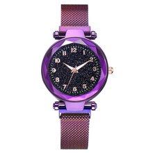 Женские кварцевые часы с магнитной застежкой и ремешком из розового золота(China)