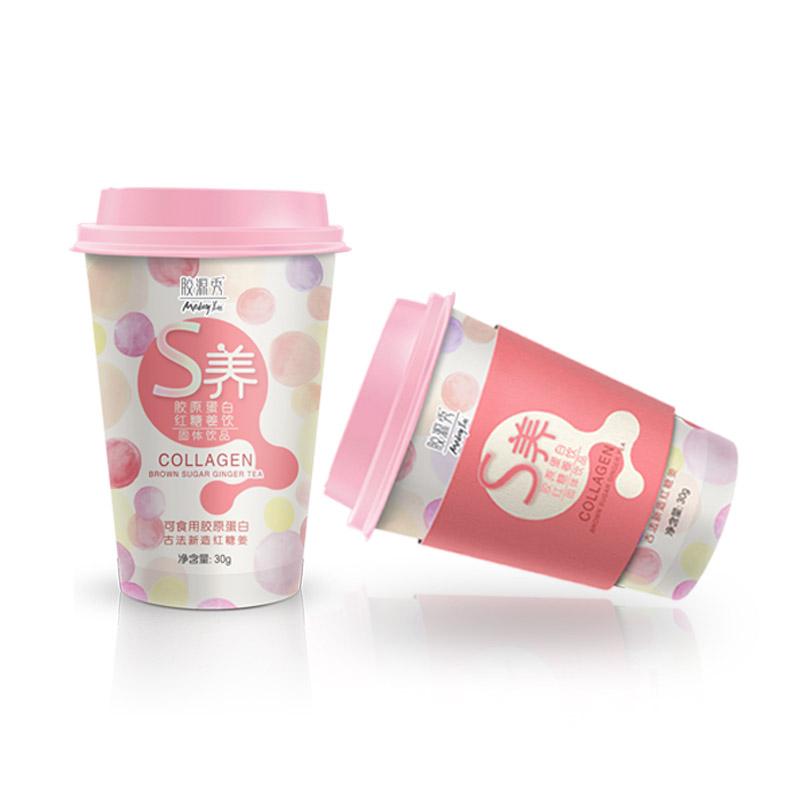 Instant ginger granules tea flavour tea drink - 4uTea   4uTea.com