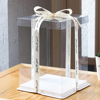 White baking packaging 6 inch PET transparent cake box birthday box cake box transparent