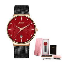 SUNKTA новые часы из розового золота Женские кварцевые часы женские топ брендовые Роскошные женские наручные часы девушка часы подарок жены ж...(China)