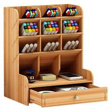 Офисный стол органайзер настольная ручка карандаш держатель Контейнер Коробка для хранения портативный с ящиком DQ-Drop(Китай)