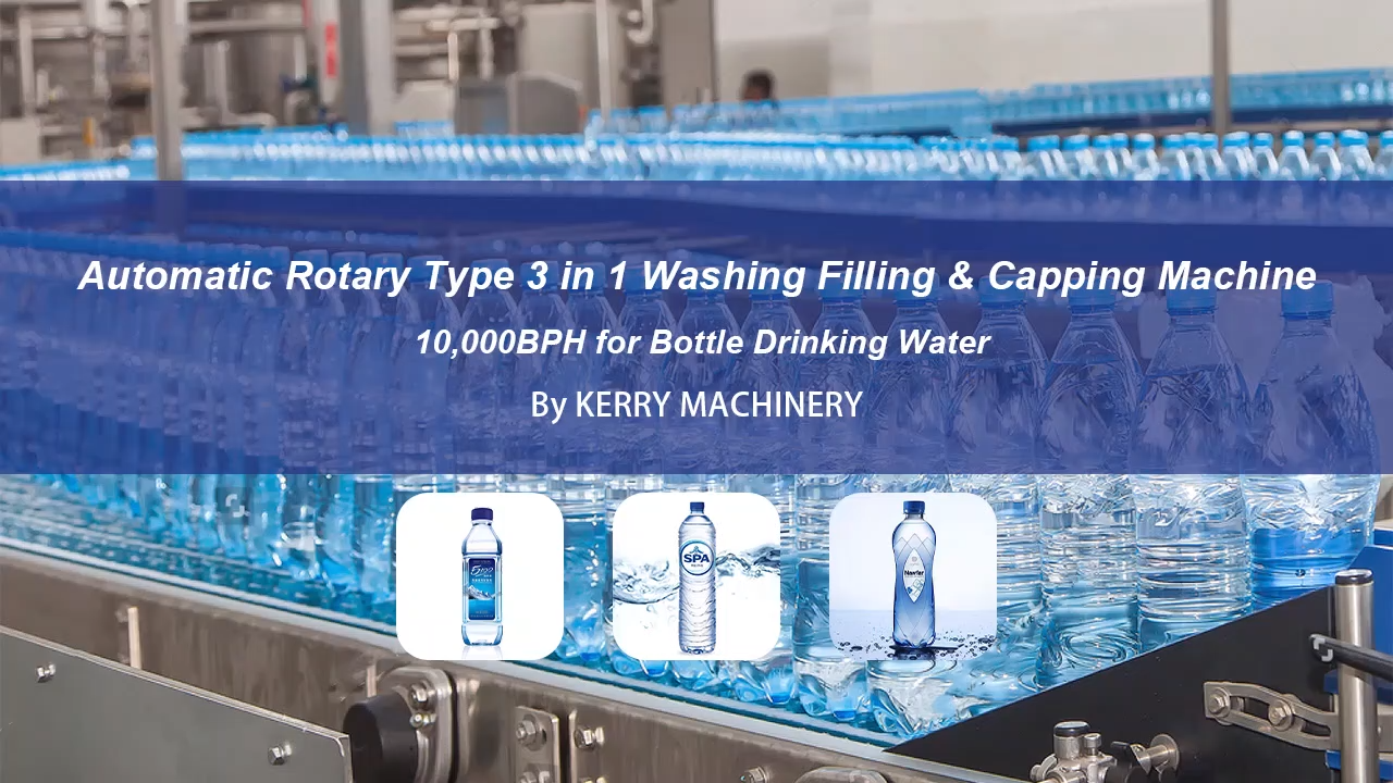 A-Z كاملة كاملة التلقائي خط إنتاج المياه وتشمل ماكينة تعبئة المياه/خط التعبئة/المياه