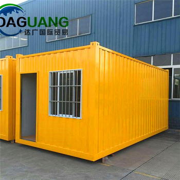container house luxury ce for finland,easy assembly movable houses for sale