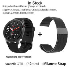 Huami Amazfit GTR 42 мм gps Смарт-часы Мужские 5ATM водонепроницаемые Смарт-часы 12 дней батарея AMOLED экран 12 спортивных режимов для Xiaomi(Китай)