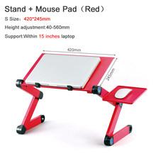 Регулируемая подставка для ноутбука, подставка для кровати, алюминиевая регулируемая подставка для ноутбука, подставка для ноутбука, подст...(Китай)