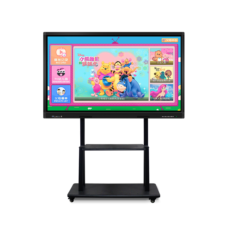 55 65 75 86 98 inch ultra HD 4K LCD touch screen smart <strong>board</strong> <strong>all</strong> in one PC support
