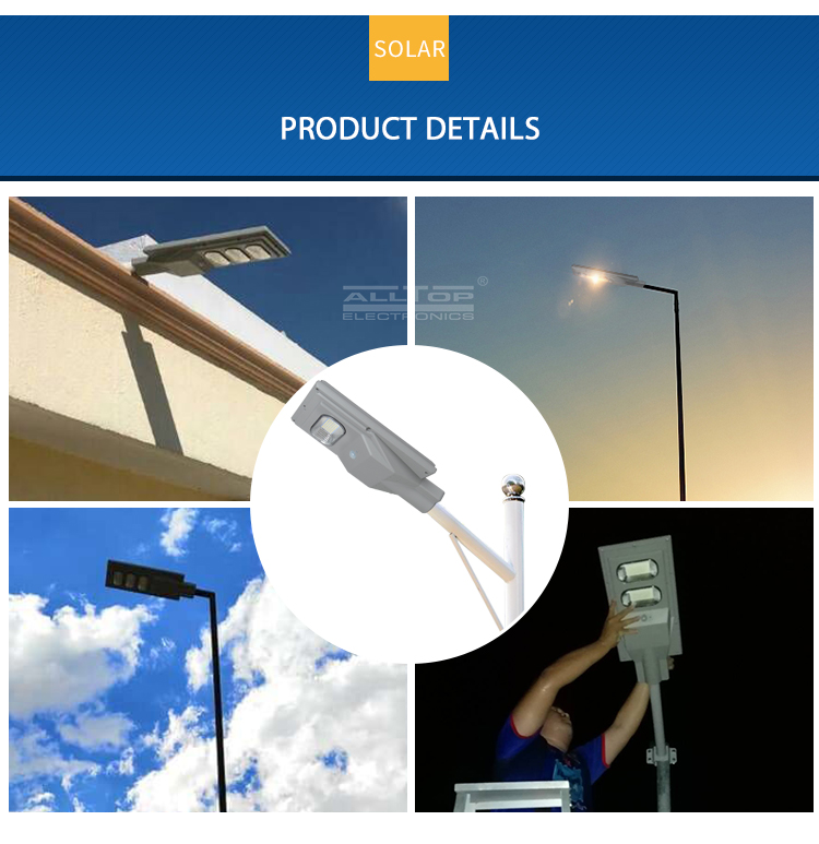 ALLTOP solar powered streetlight functional supplier-19