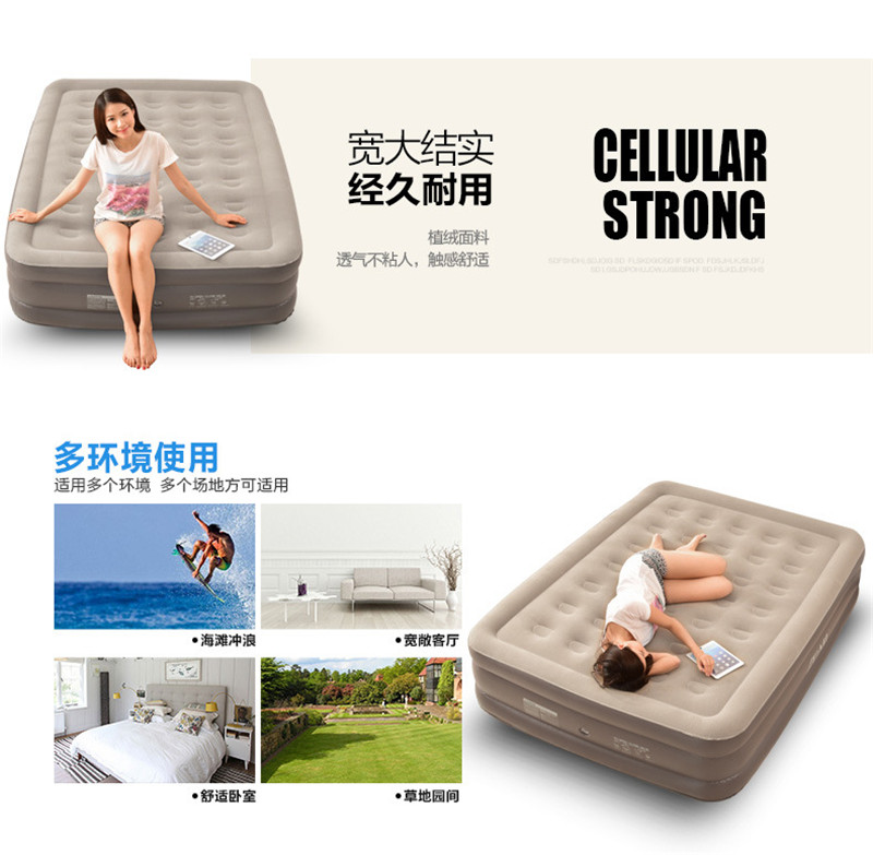 Bed Cartoon Atmosphere Pad Thickening Height Inflatable Air Mattress