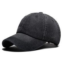 Бейсбольная кепка, мужская Ковбойская Кепка Snapback, Брендовые мужские шапки для женщин и мужчин, джинсовая пустая Кепка, простая Кепка 2020, НОВ...(Китай)