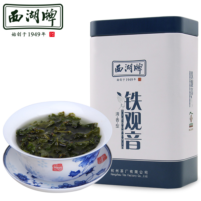 Good quality tea with good price Chinese famous Oolong Tea Tie Guanyin Tie Guanyin - 4uTea | 4uTea.com