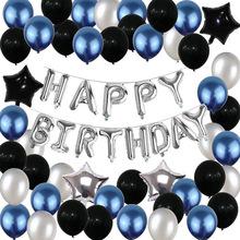 Promoción Feliz Cumpleaños Hombres Compras Online De Feliz