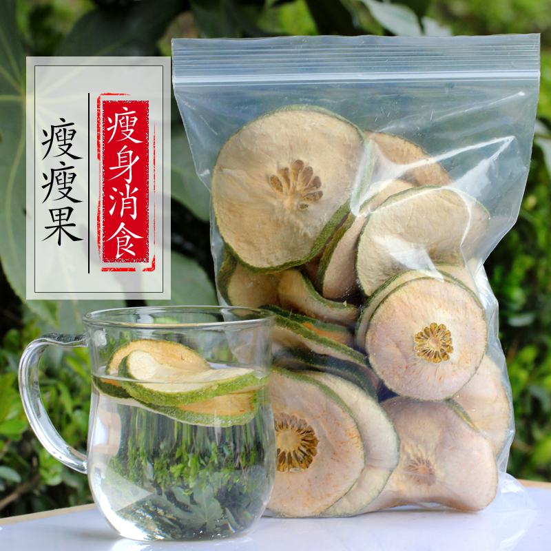 Natural best lean achene Garcinia pedunculata Roxb slimming healthy tea - 4uTea | 4uTea.com