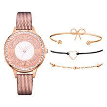 Роскошные женские часы модные кварцевые часы маленькие и нежные европейские Красивые Простые Браслет Костюм Reloj Mujer Montre Femme Новинка(Китай)
