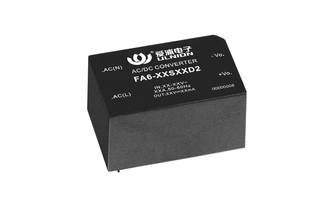 5W 6W 110V/220V/230V to 3.3V/5V/9V/12V/15V/24V 1A AC/DC Power Converter voltage regulator