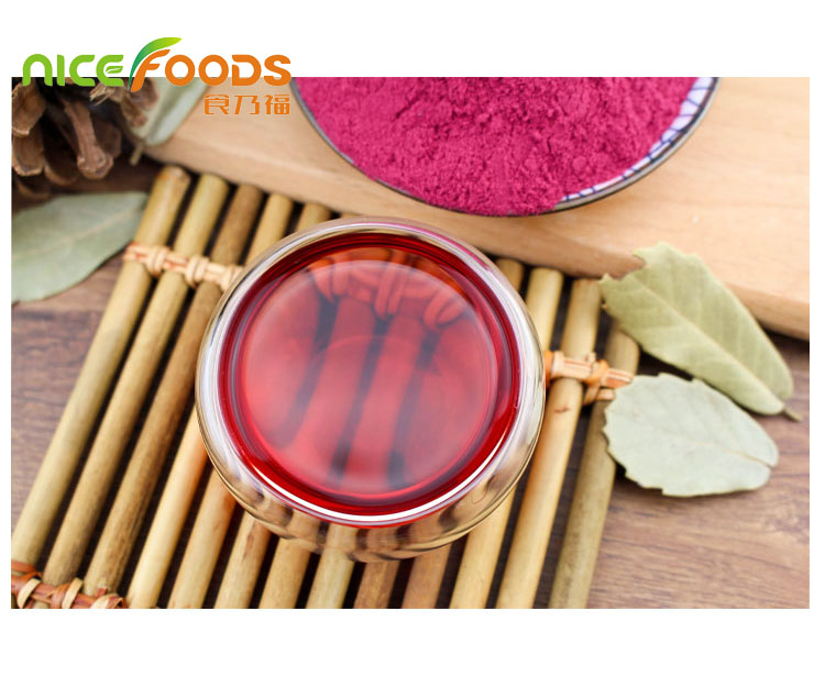 High Quality Roselle Extract Powder