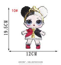 Аниме LOL кукла блёстки патчи Фигурки игрушки милая Мода LOL Suprise Сделай Сам Вышивка патч украшение девушки смешные игрушки подарки(Китай)