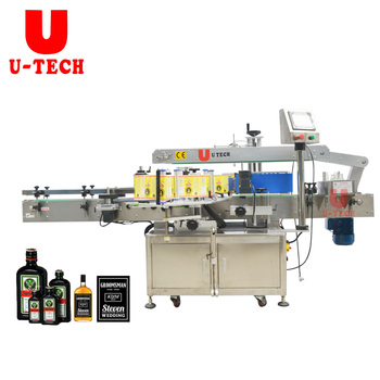 Automatic flat round bottle adhesive double side labeling machine price