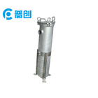 Factory direct SS304 single 2# bag filter housing