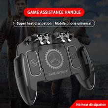 Шесть пальцев для PUBG мобильный игровой контроллер геймпад Кнопка L1R1 джойстик для IPhone Android с охлаждающим вентилятором ABS и металлом(Китай)