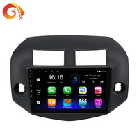 Gps Navigation Car Dvd Video Player Head Unit Multimedia Audio Stereo System Autoradio Android Radio For Toyota Rav4 2006-2012