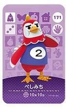 Amiibo Card NS игровая серия 2 (от 161 до 200) карточка для скрещивания животных(Китай)