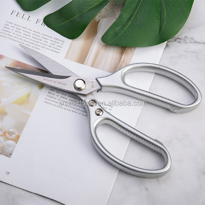 Very Sharp Multi-Purpose Scissors SK5 Blade Shears For Easy Cutting Wire Netting&Aluminum Wares&Branch And Leather