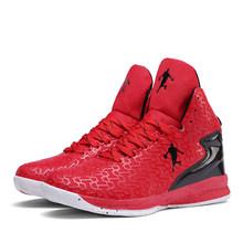 Профессиональная дышащая Баскетбольная обувь, мужской светильник, противоударные Нескользящие тренировочные кроссовки, спортивная обувь,...(Китай)