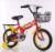 "High quality bmx bicycle children kid 12"" 14"" 16"" 18"" 20"" inch cheap kids bike price children bicycle for 3 years old children"