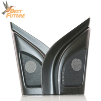 car door trim garnish plastic interior car speaker