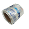 /product-detail/custom-pvc-plastic-heat-shrink-sleeve-wrap-label-film-roll-for-bottle-neck-62482375726.html