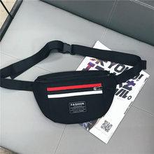 Женская маленькая поясная сумка 389, черная Съемная мини-сумка из искусственной кожи с узором «крокодиловая кожа» и застежкой в виде сердца(Китай)