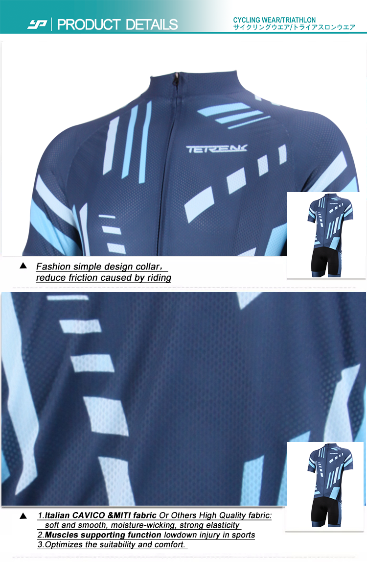 cycling-Jersey_01.png