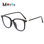 Frame Frame Glasses Frames Fashion Large Frame Glasses Female Fashion Myopia Orange Glasses Frame TR90 Anti-blue Light Glasses Frame For Girl