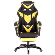 LOL интернет-кафе Спортивный гоночный стул профессиональный компьютерный стулWCG игровой стул офисный стул(Китай)