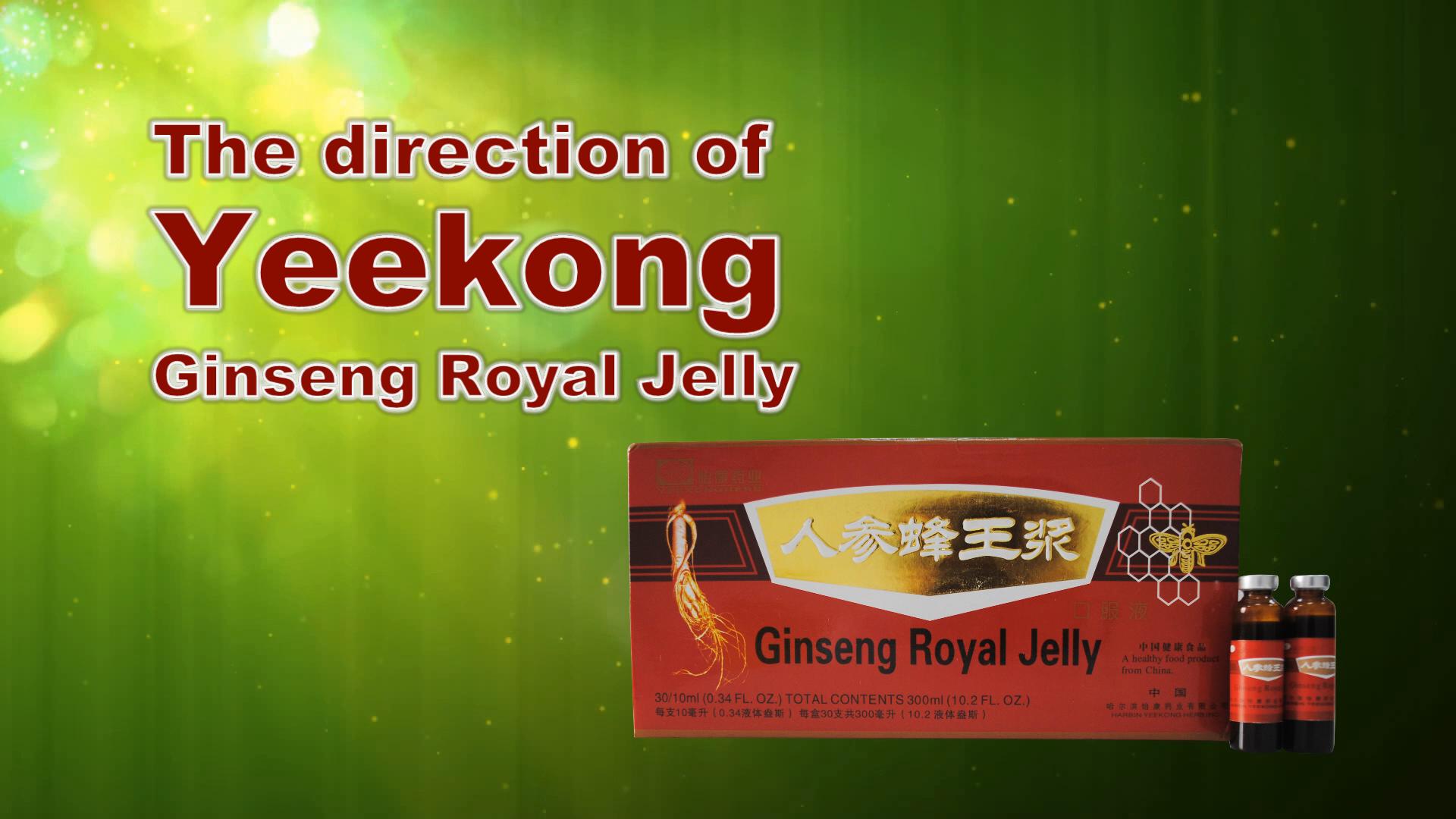 Korean Red Ginseng Oral Liquid Ginseng Royal Jelly  strength immune syatem
