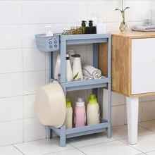Горячая Распродажа, передвижная пластиковая многоконторная коробка для хранения, ванная комната, стол, полка для мытья, полка для хранения, ...(Китай)